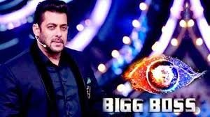 2021 Bigg Boss Season 15 Registration Date