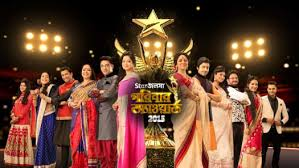 9th Star Jalsha Parivaar Awards 2020 Location, Online Voting, Telecast Date, Host