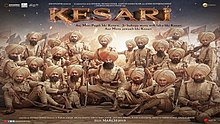 2019 Akshay Kumar new movie Kesari Release Date