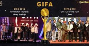 GIFA Awards 2020 Predictions, Venue, Host, TV Telecast Date