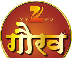 19th Zee Chitra Gaurav Puraskar Awards 2021 Predictions, Venue, Host, TV Telecast